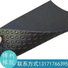 陕西安康  楼板地板减震隔音垫厂家 隔声垫印花的 凹凸面