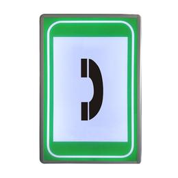 立达生产LED隧道电光标志紧急电话标志牌可定制