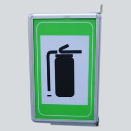 立达生产高速公路隧道电光标志消防设备指示标志牌可定制质量保证