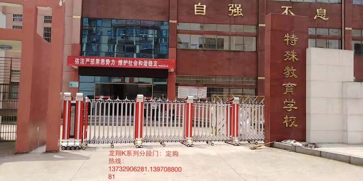 东乡特殊教育学校