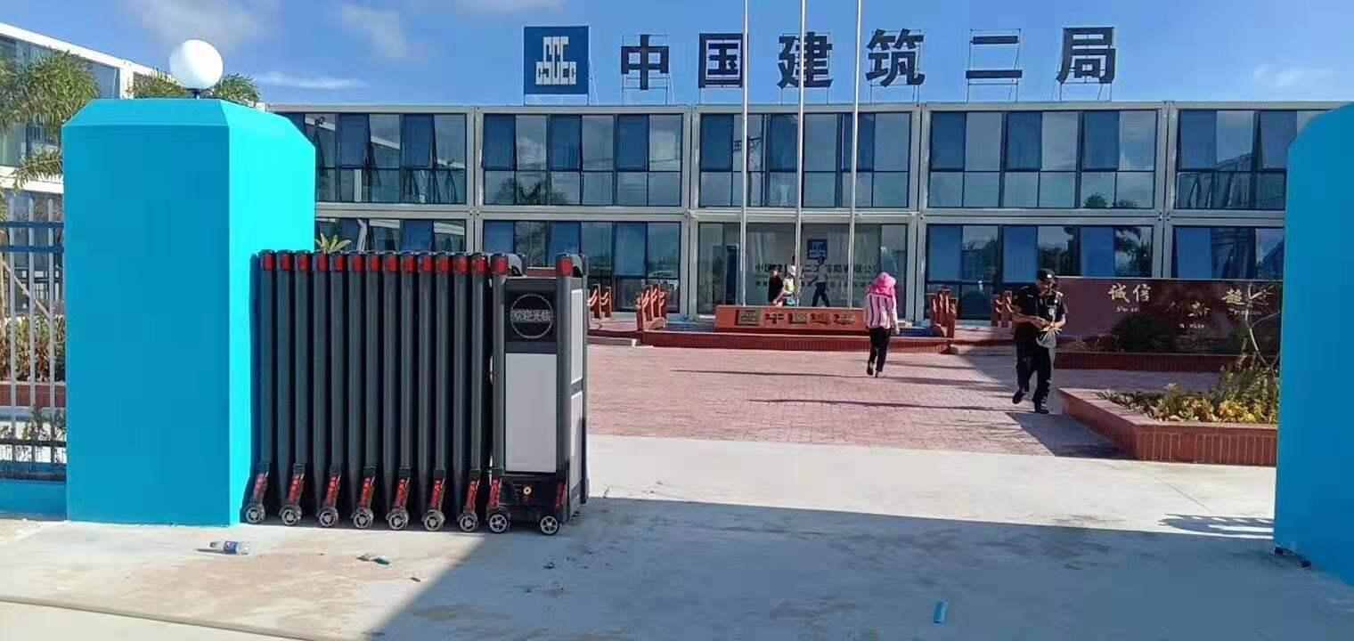 中铁建筑二局