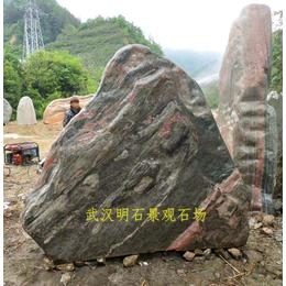 武汉明石景观石 刻字石长度6米 校园草坪文化石大量现货