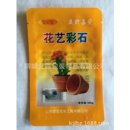 萝北县金霖包装厂-供应营养素包装袋-花卉肥料包装袋
