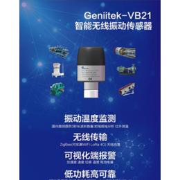 捷研芯有限公司(图)-分体式温度复合传感器-湖北传感器
