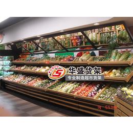 果蔬超市货架订做-超市货架订做-泰安华盛木质货架(查看)