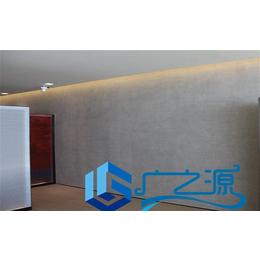 艺术水泥漆 内墙涂料水泥漆面外表细腻亮丽 环保 水泥界