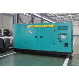 120千瓦大型柴油发电机组价格