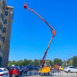 20米折臂升降机 曲臂升降机 升降平台 登高车 升降台
