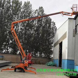 20米折臂升降机 曲臂升降机 液压升降平台 高空作业平台