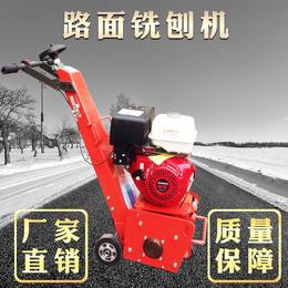 鼎诚汽油铣刨机 路面铣刨机 电动铣刨机效率高