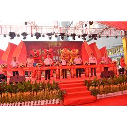 中山南朗开业庆典策划 舞醒狮队 舞台音响 花篮拱门