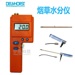 供应美国Delmhorst_F-2000T烟丝原料水分测试仪