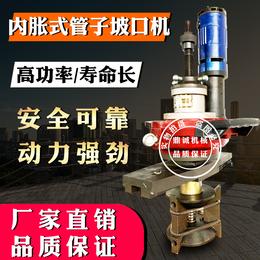 促销价管道坡口机 电动坡口机 内涨式坡口热卖
