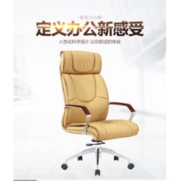 供应经理椅 现代经理椅销售 赛唯办公家具厂家直销 一站式服务