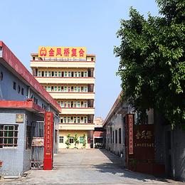 梅州工厂-金凤桥贴合工厂-TPU贴合工厂