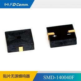 福鼎 14004 厂家直销 现货无源5V 压电贴片 蜂鸣器
