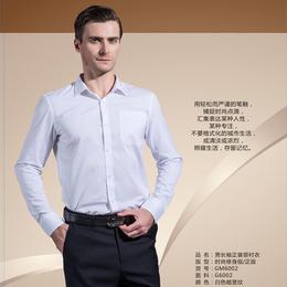 正装上班薄款白色暗竖纹男短袖衬衫
