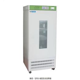 SPX-400F-III新诺配牌生化培养箱液晶显示菜单式操作