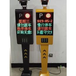 信阳 固始 车牌识别智能停车场qy8千亿国际供应厂家