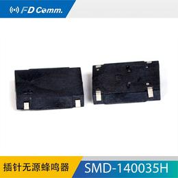 福鼎FD电磁无源贴片蜂鸣器SMD140035H 现货厂家