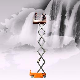 全自行升降机 高空作业平台 登高车 举升机 升降车