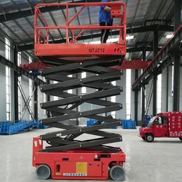 全自行升降机 升降车 电动升降台 高空作业平台 升降台