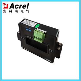 安科瑞AHKC-K 霍尔开口式开环电流传感器