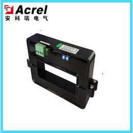 安科瑞AHKC-HBDA 霍尔开口式开环电流传感器