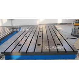 铸铁划线平台 规格齐全 品质保障 可按要求定制