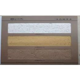 稻草漆是什么 墙面稻草漆怎么施工 仿古稻草漆