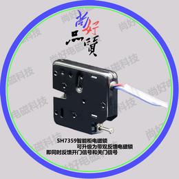 厂家直销智能柜电磁锁 快递柜电磁锁 存包柜专用锁具7359