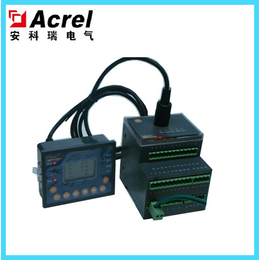 GCK用低压电机保护器ARD3-1.6A-SU 抗晃电