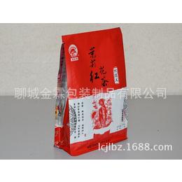 供应茶叶包装袋-黑茶包装袋-庆阳金霖包装