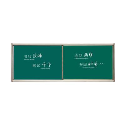 铝合金左右推拉单面金属绿黑板