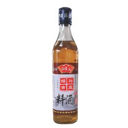 绍庄料酒500ml一箱15瓶