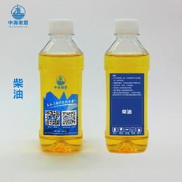 中海南联柴油今天报价