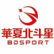 广东北斗星体育设备有限公司