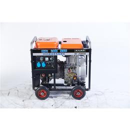 户外抢修用250A自发电电焊机