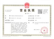河南音之信网络科技有限公司