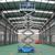18米全自行升降机 都江堰市电动液压升降平台 升降车 举升机缩略图4