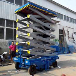 18米全自行升降机 都江堰市电动液压升降平台 升降车 举升机