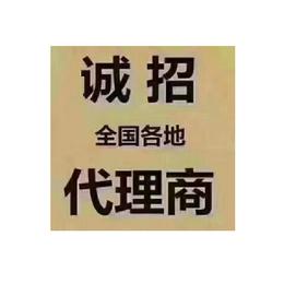 qy8千亿国际|授权网站 直招木工瓦工钢筋水电焊工缩略图