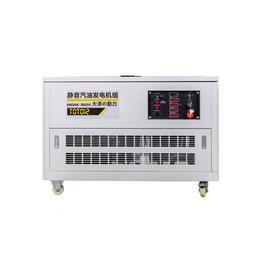 静音式12kw汽油发电机组报价