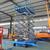 18米全自行升降机 泸州市液压升降车 星汉电动升降平台报价缩略图4