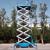 18米全自行升降机 星汉电动自行高空作业车报价 液压升降平台缩略图3