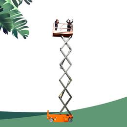 全自行升降机 全自动升降平台 高空作业车 电动举升机缩略图