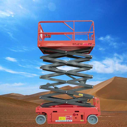全自行升降机 全自行升降车 液压升降平台 举升机