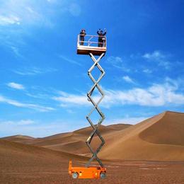 全自行升降机 升降平台 高空作业车 举升机 登高车缩略图