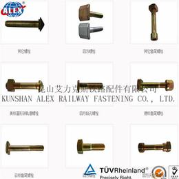 铁路螺栓高强度重型螺栓生产厂家