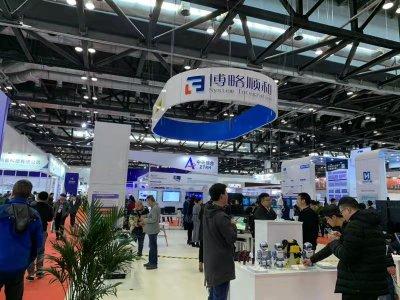 2019西安曲江國際教育裝備博覽會
